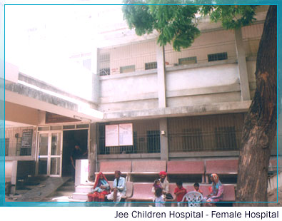 Jee children hospital