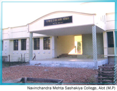 D. Navinchandra Trust